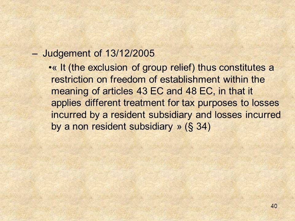 Judgement of 13/12/2005