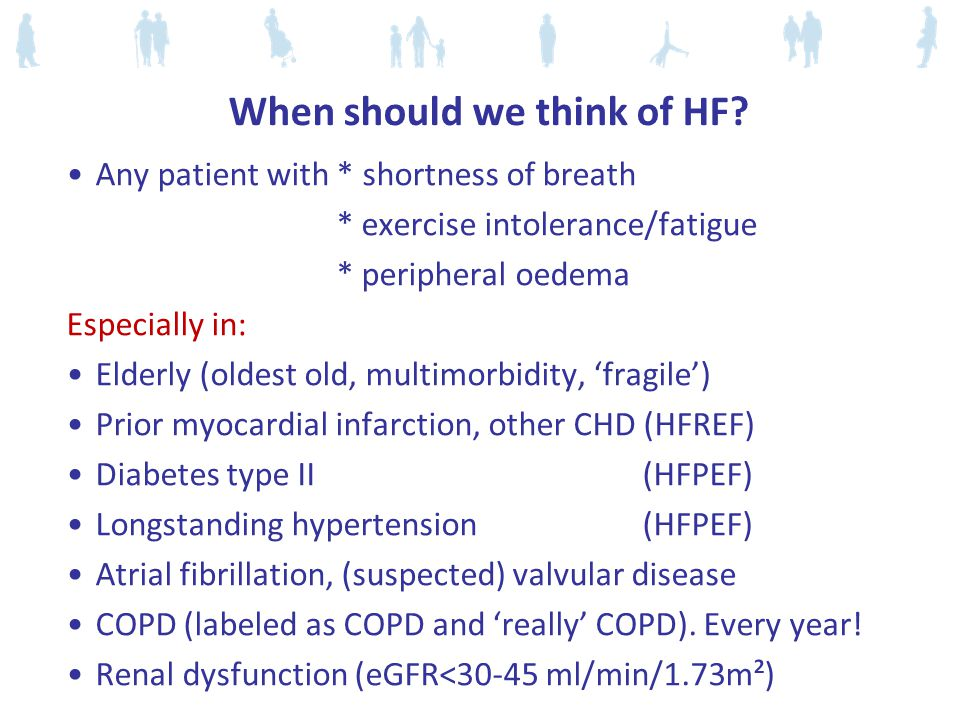 When should we think of HF