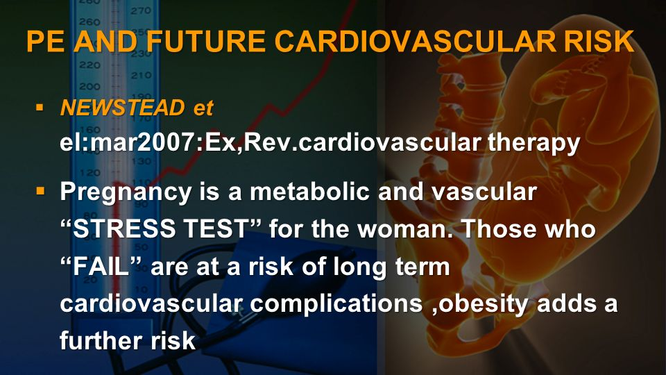 PE AND FUTURE CARDIOVASCULAR RISK