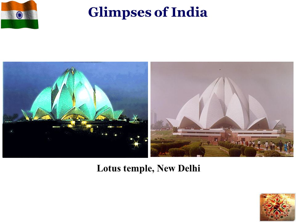 Glimpses of India Lotus temple, New Delhi
