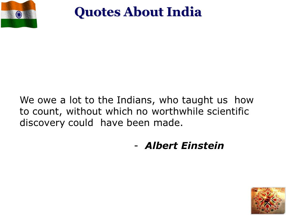Quotes About India