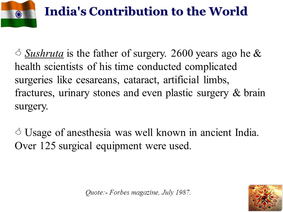 India s Contribution to the World
