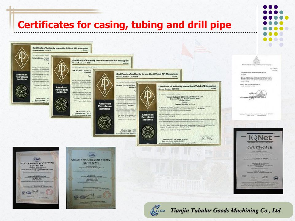 Certificates for casing, tubing and drill pipe