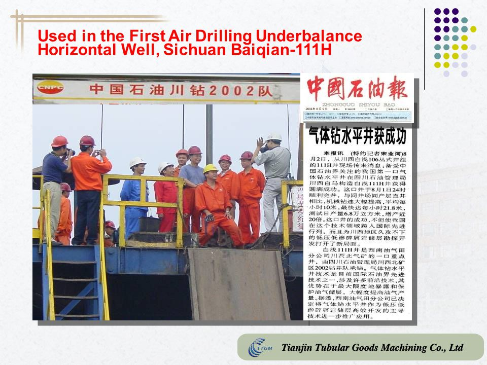Used in the First Air Drilling Underbalance Horizontal Well, Sichuan Baiqian-111H