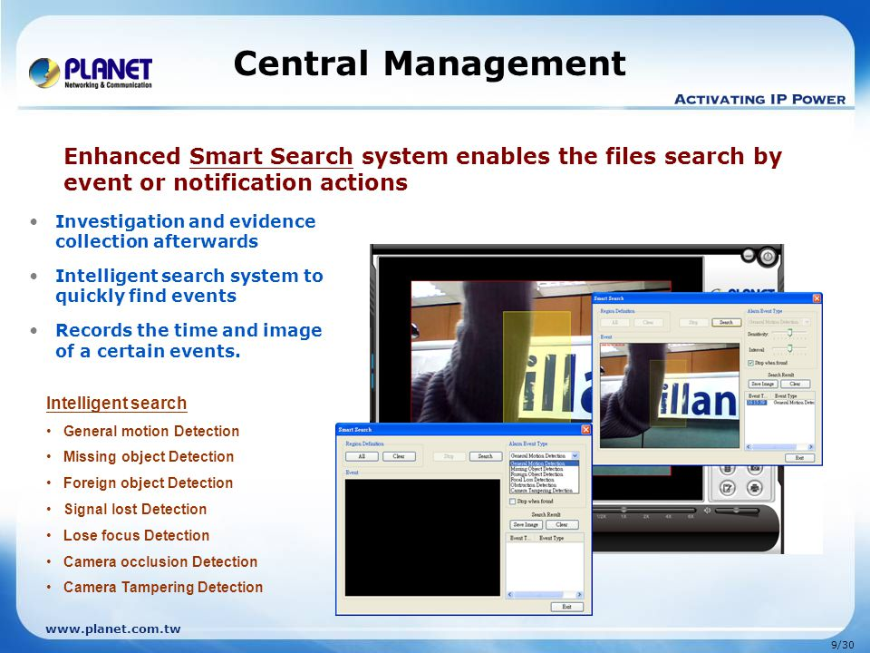 Central Management Enhanced Smart Search system enables the files search by event or notification actions.
