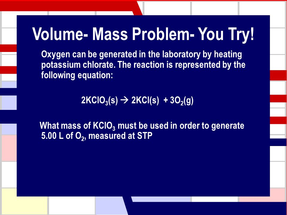 Volume- Mass Problem- You Try!