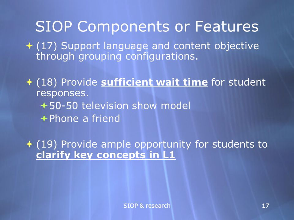 SIOP Components or Features