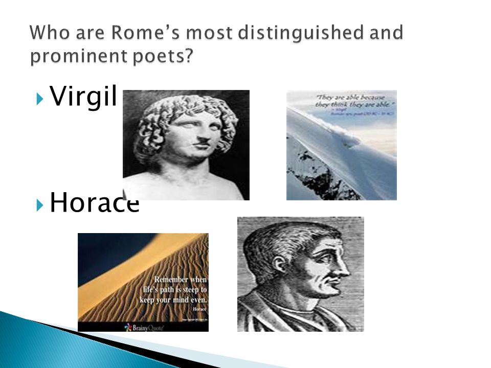 Who are Rome's most distinguished and prominent poets
