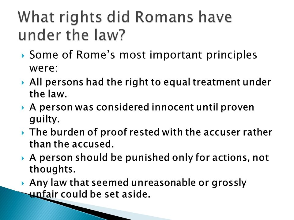 What rights did Romans have under the law