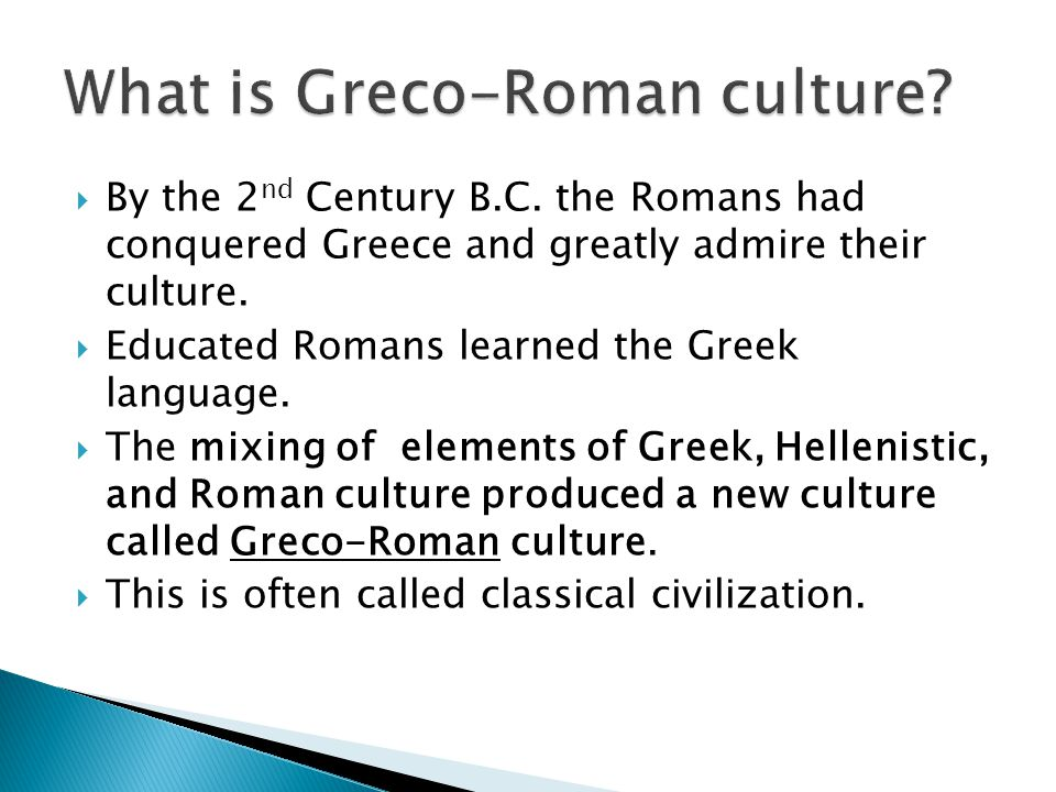 What is Greco-Roman culture