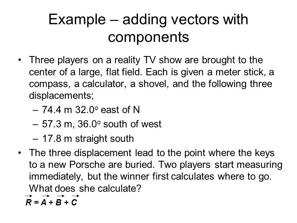 Example – adding vectors with components