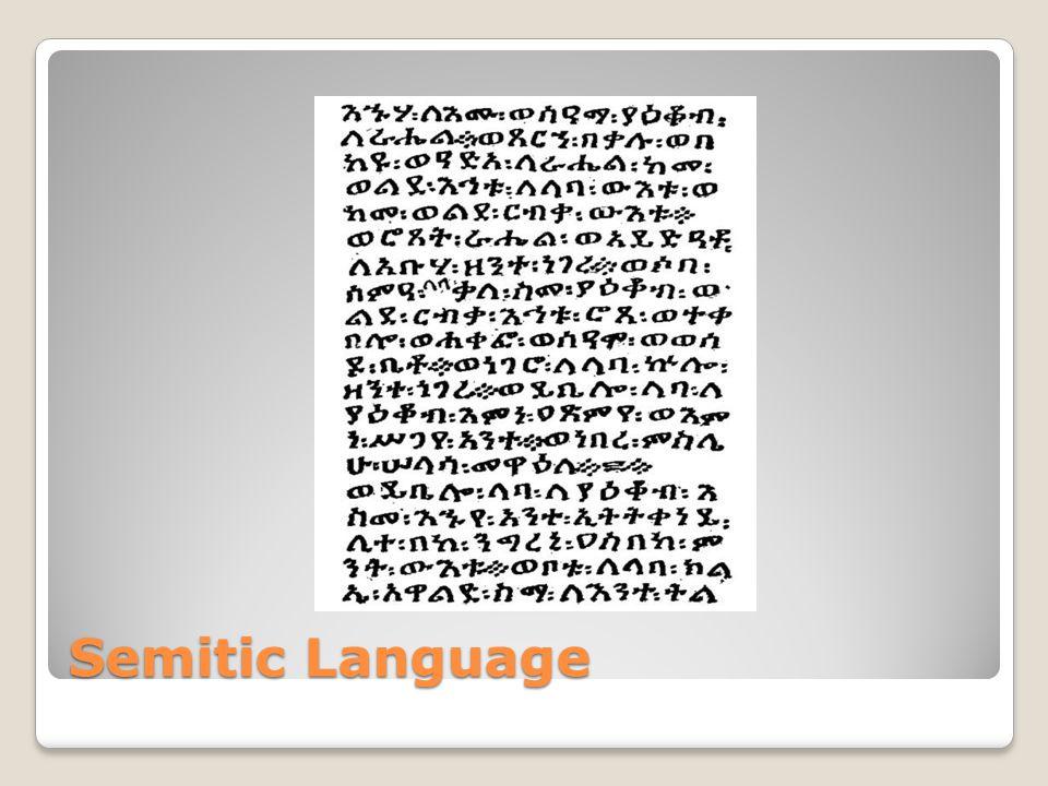 Semitic Language