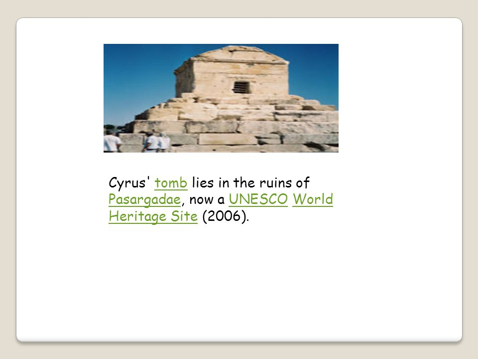 Cyrus tomb lies in the ruins of Pasargadae, now a UNESCO World Heritage Site (2006).