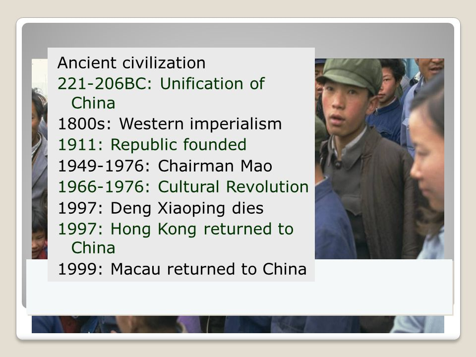 Ancient civilization 221-206BC: Unification of China. 1800s: Western imperialism. 1911: Republic founded.