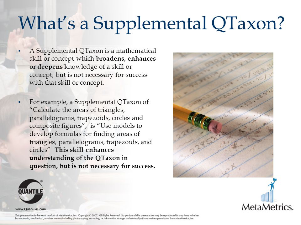 What's a Supplemental QTaxon