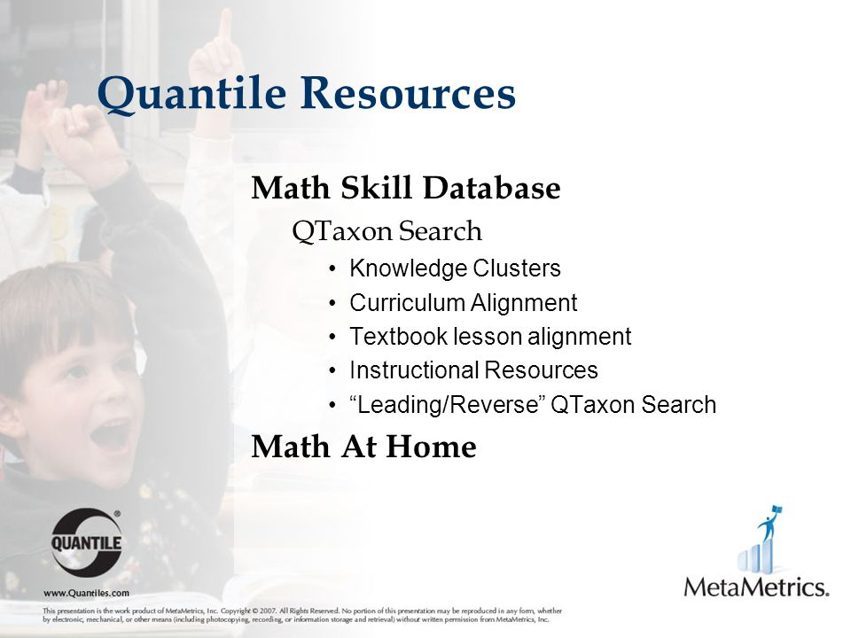 Quantile Resources Math Skill Database Math At Home QTaxon Search