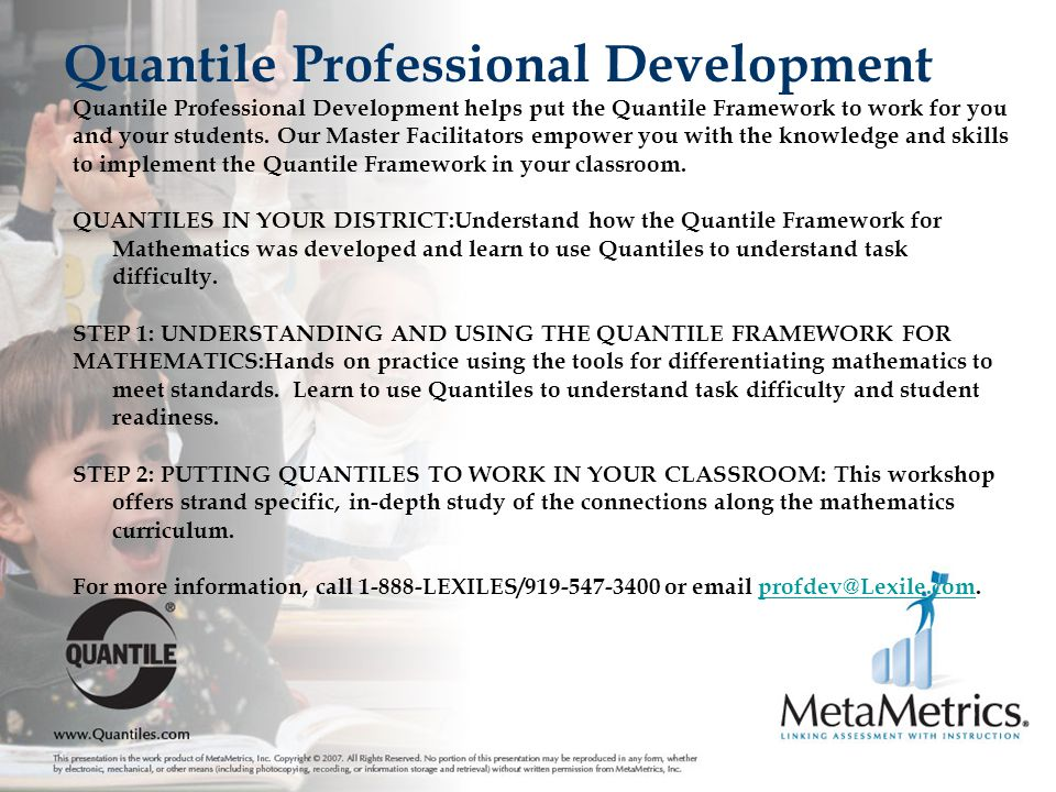Quantile Professional Development
