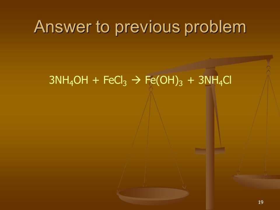 Answer to previous problem