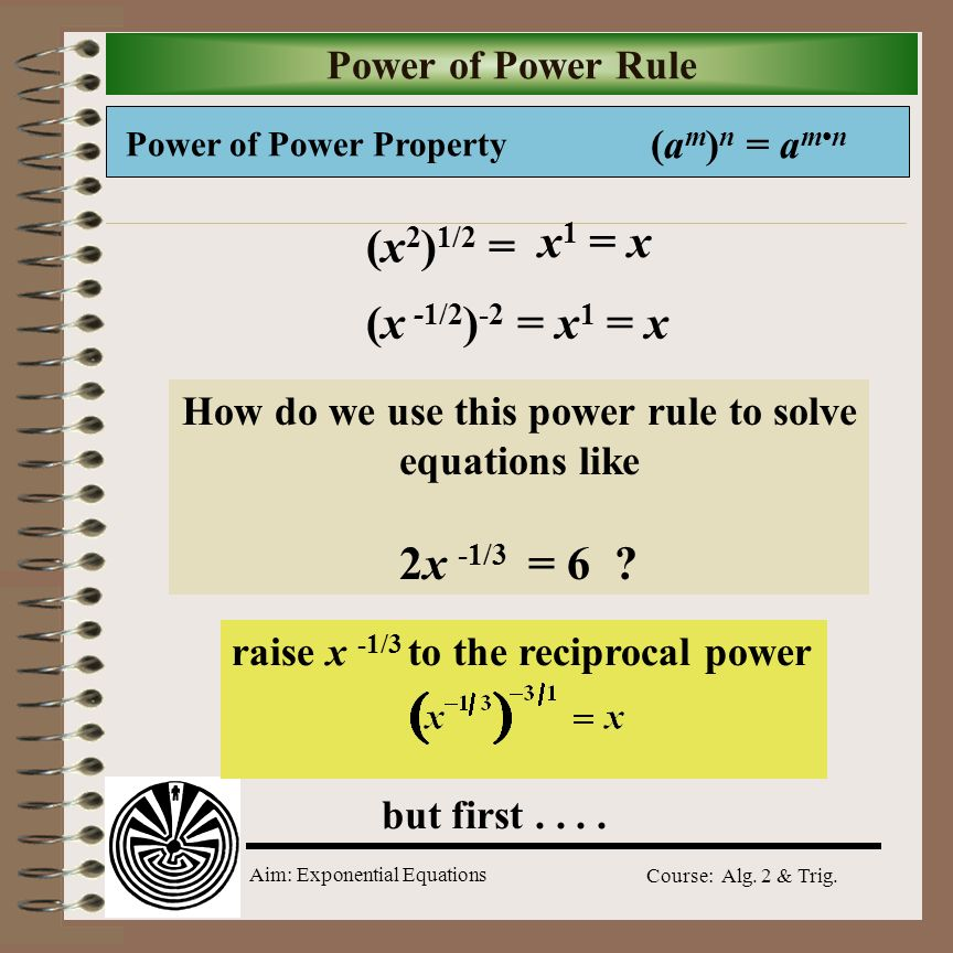 How do we use this power rule to solve