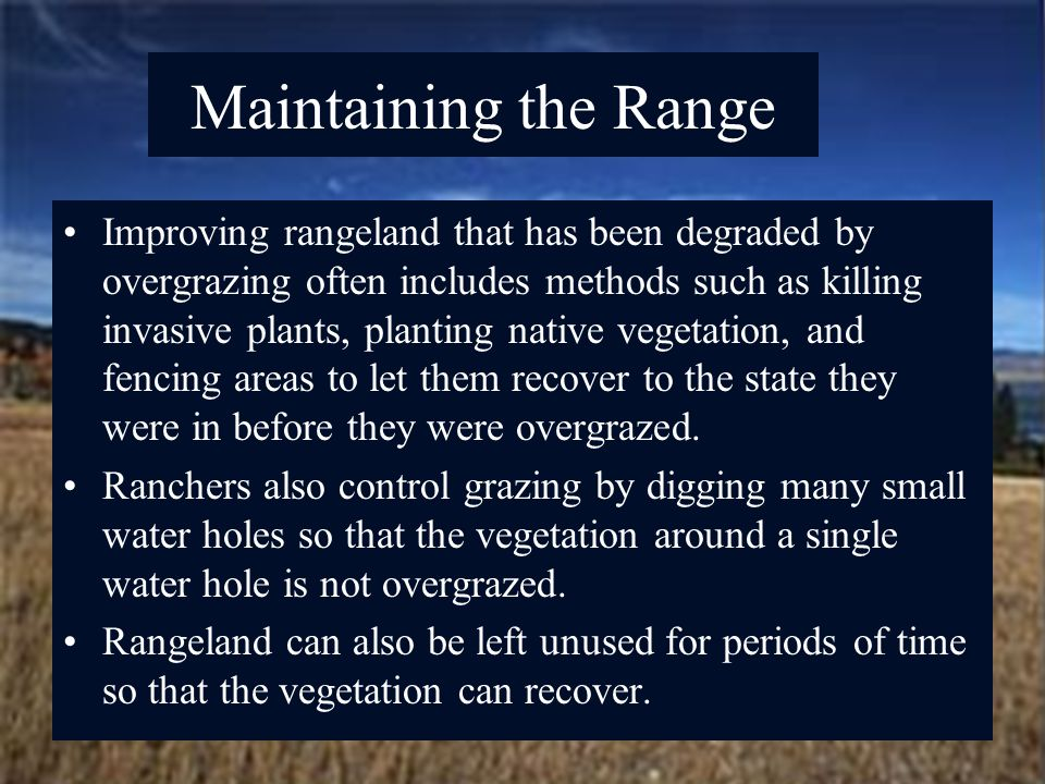 Maintaining the Range