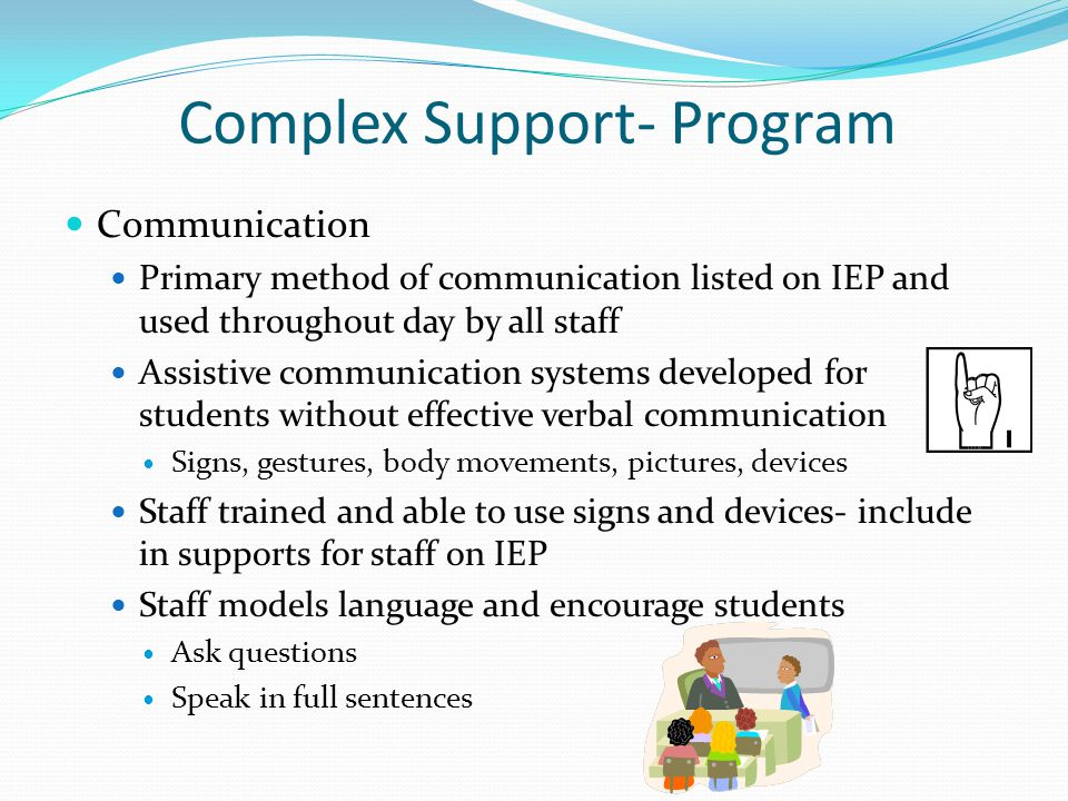 Complex Support- Program