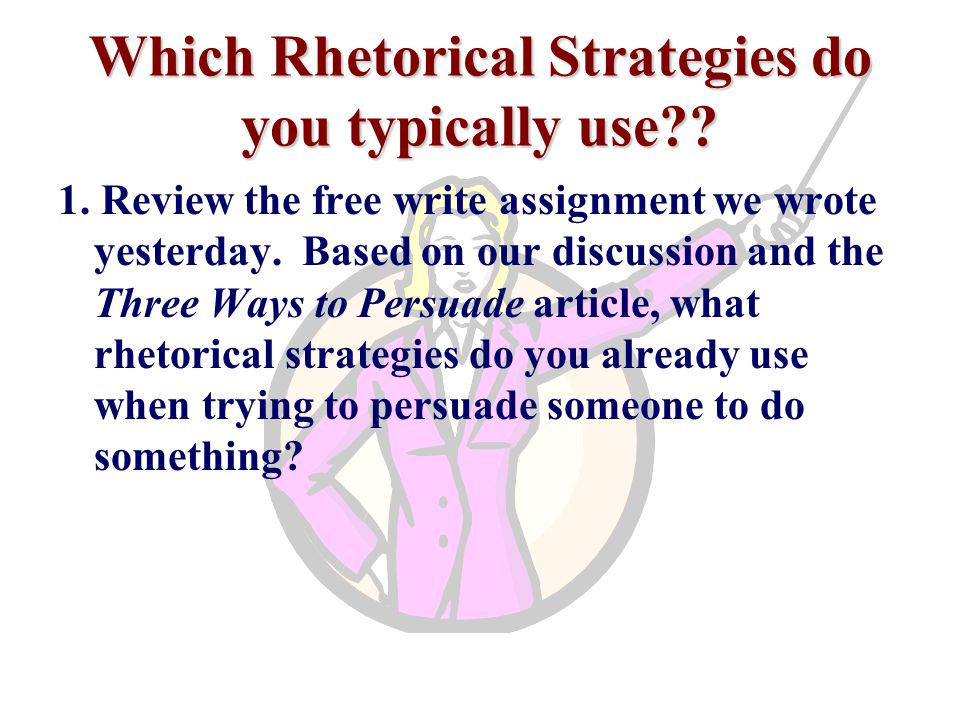 Which Rhetorical Strategies do you typically use