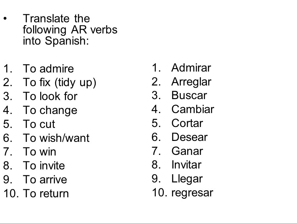 Translate the following AR verbs into Spanish: