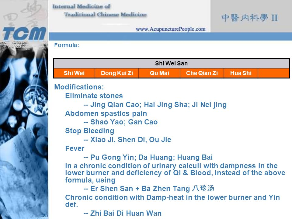 -- Jing Qian Cao; Hai Jing Sha; Ji Nei jing Abdomen spastics pain