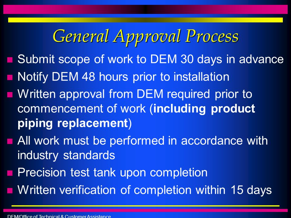General Approval Process