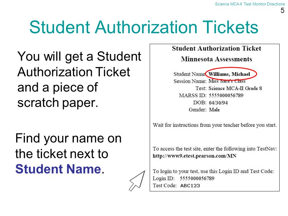 Student Authorization Tickets