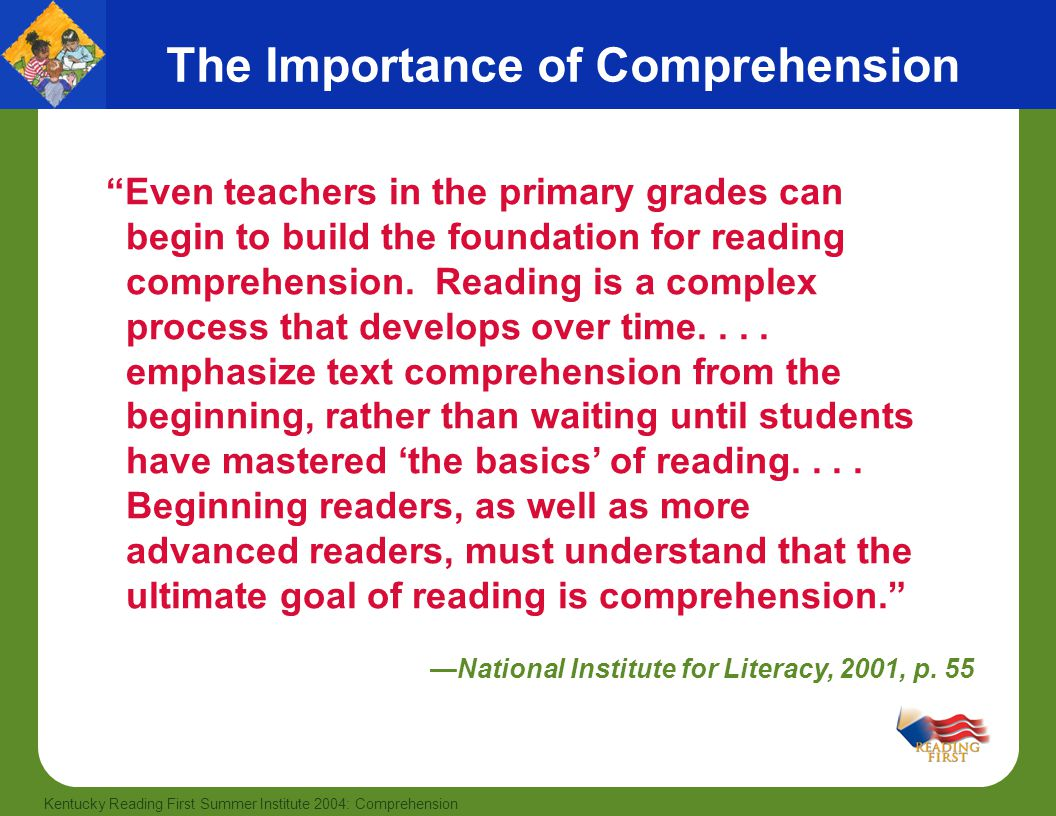 The Importance of Comprehension