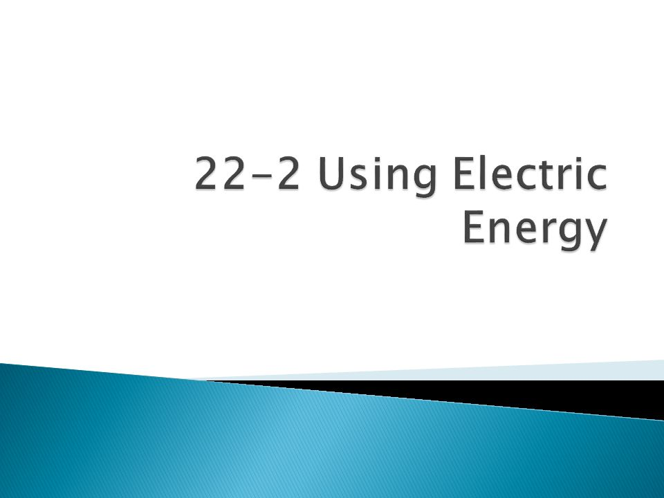 22-2 Using Electric Energy