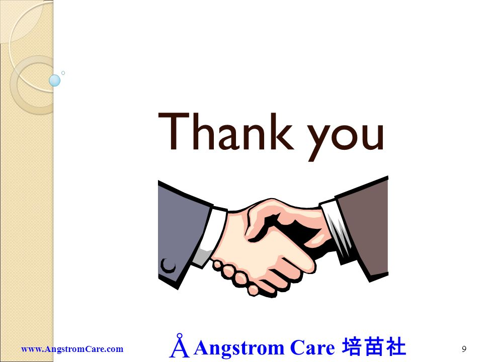 Thank you www.AngstromCare.com