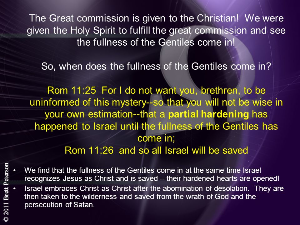 The Great commission is given to the Christian