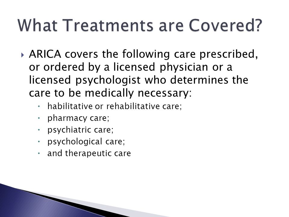 What Treatments are Covered