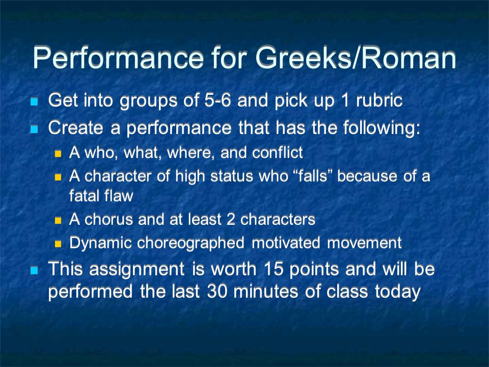 Performance for Greeks/Roman