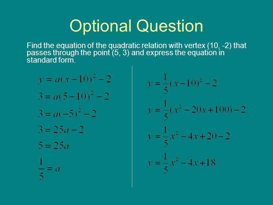 Optional Question