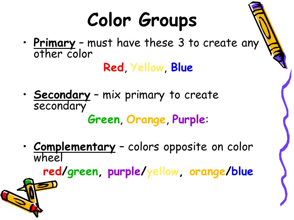 red/green, purple/yellow, orange/blue