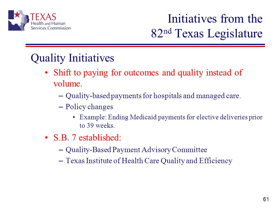 Initiatives from the 82nd Texas Legislature