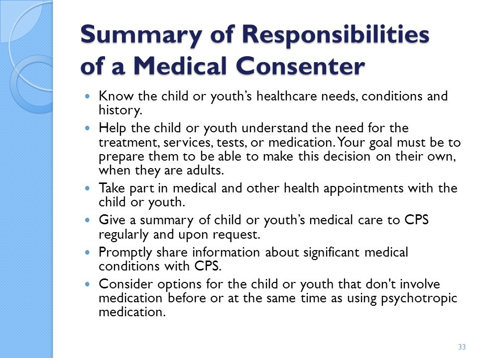Summary of Responsibilities of a Medical Consenter