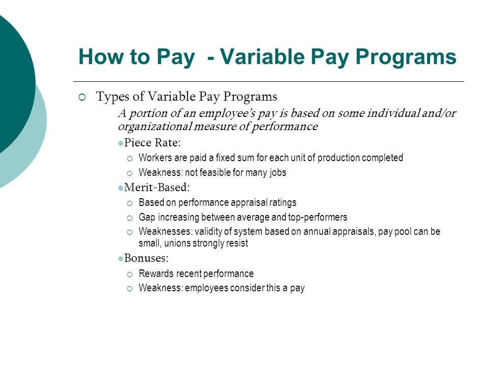 How to Pay - Variable Pay Programs