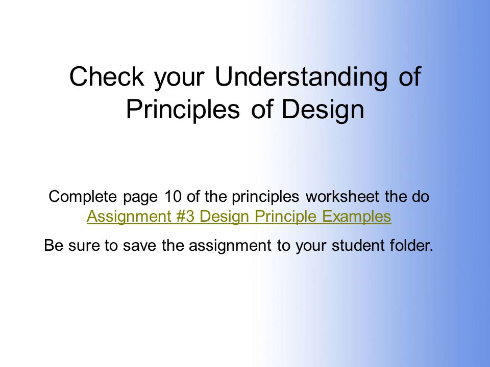 Check your Understanding of Principles of Design