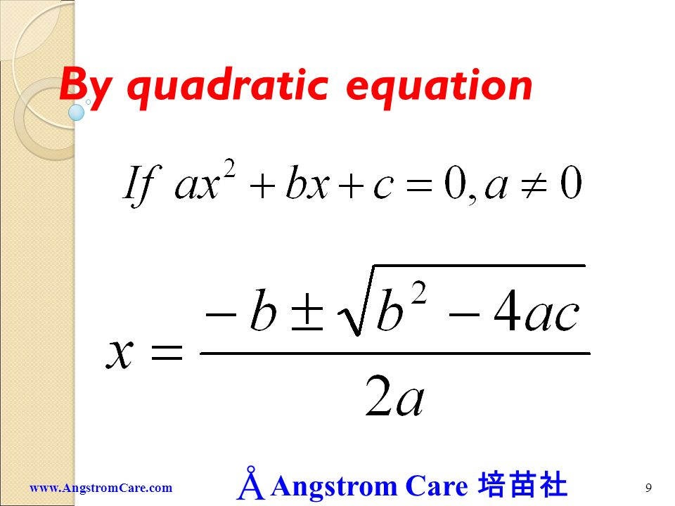 By quadratic equation www.AngstromCare.com