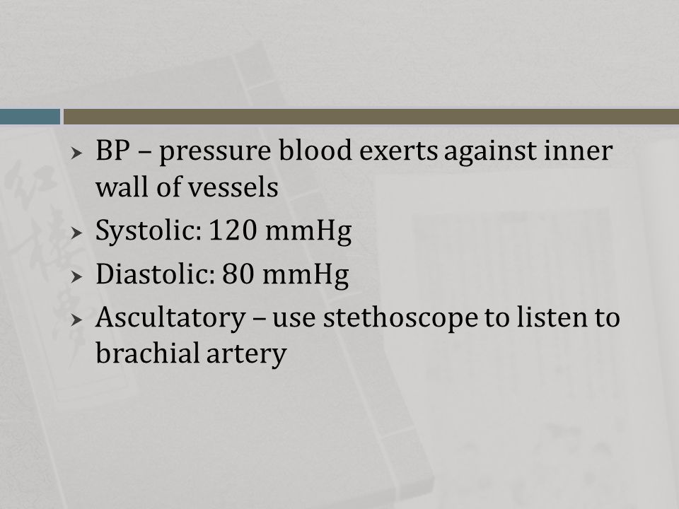 BP – pressure blood exerts against inner wall of vessels