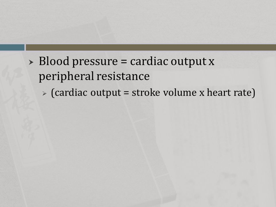 Blood pressure = cardiac output x peripheral resistance