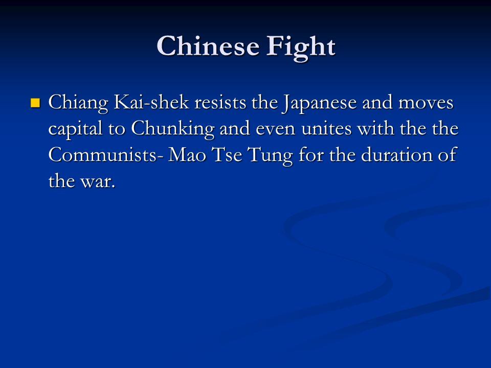 Chinese Fight