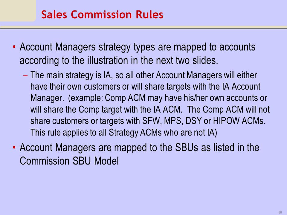 Sales Commission Rules