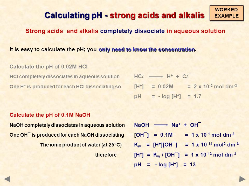 Calculating pH - strong acids and alkalis