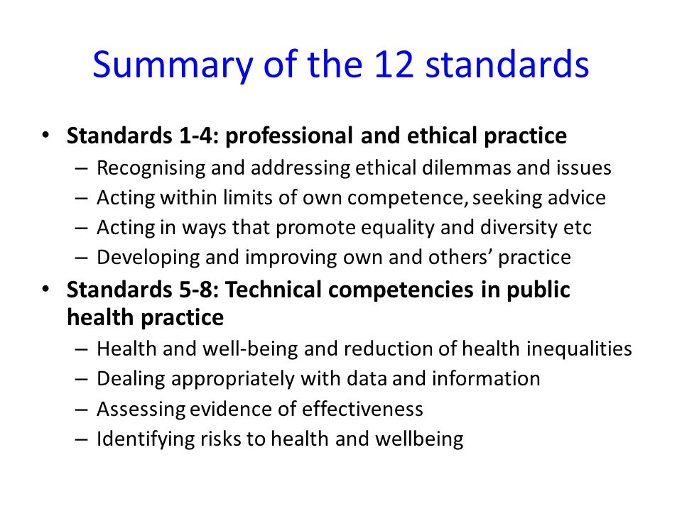 Summary of the 12 standards