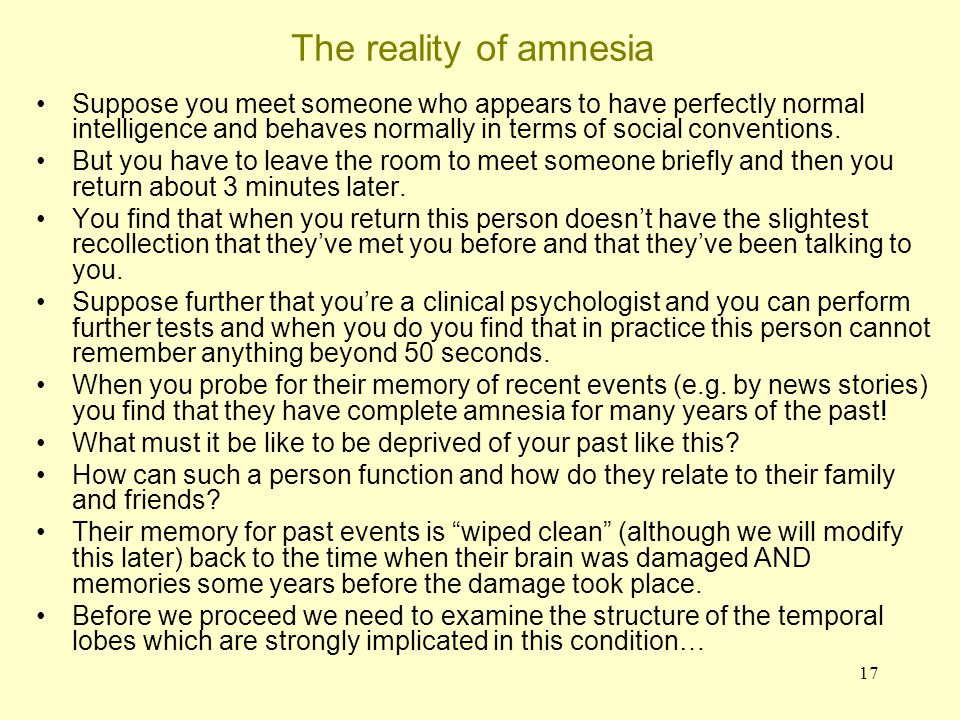 The reality of amnesia